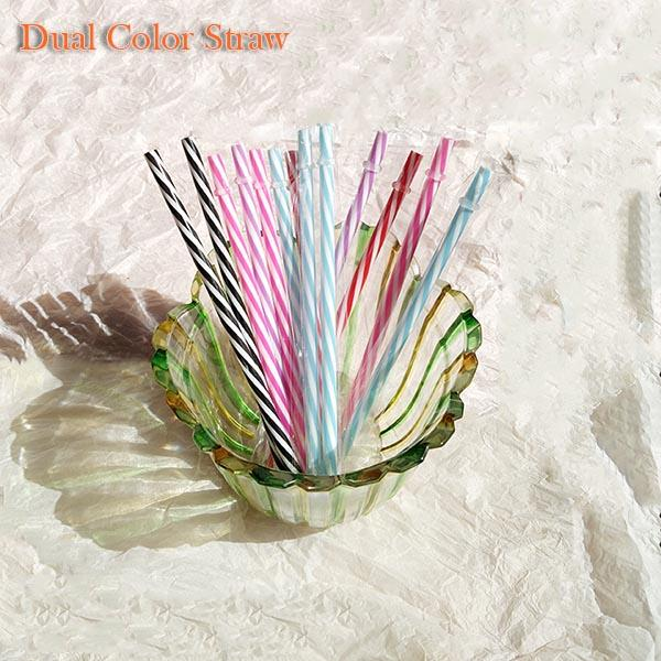 Wholesale Reusable Dual Color Straw