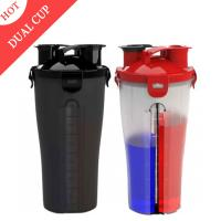Hydra Cup with 2 Container 2 Mouth