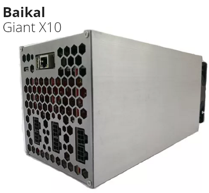 2018 newest machine BTC Baikal Giant X10 10GH/S Bitcoin Miner