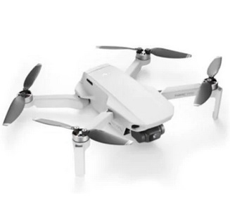 DJI Mavic Mini Aerial Photography Ultralight Small Airplane - White