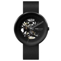CIGA Design Automatic Watch Fashion Hollowed-out Mechanical Wristwatches Luxury xiaomi Men Watches - Black