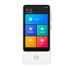 XIAOMI MIJIA WIFI+4G 4.1\'\' IPS Screen Translator with 18 Languages Translation 8MP Camera Voice Recording 3000mAh Battery Type-C Charging Port - White
